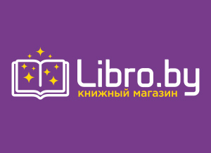 Libro.by